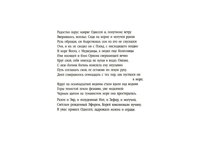 http://francescamarconi.com/files/gimgs/th-8_russo.jpg